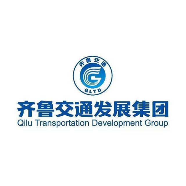 齐鲁交通发展集团