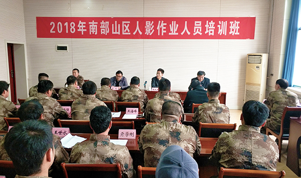 会议增效拓展训练
